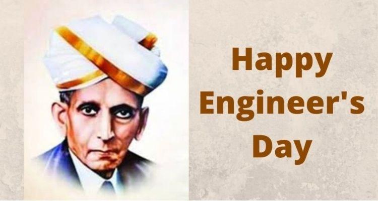 हैप्पी इंजिनियर्स डे  पढ़िए आखिर क्यों मनाया जाता हैं ये दिन
