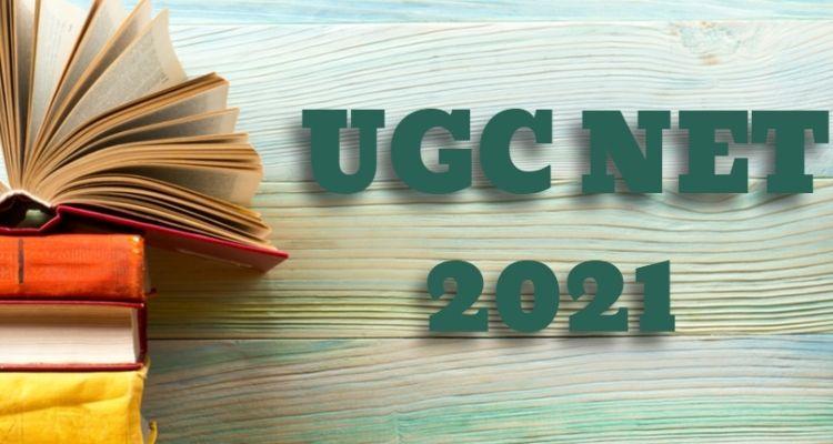 यूजीसी नेट की ओर से इस बार दिसम्बर 2020 और जून 2021 क्रम की परीक्षा एक साथ करवाई जा रही है