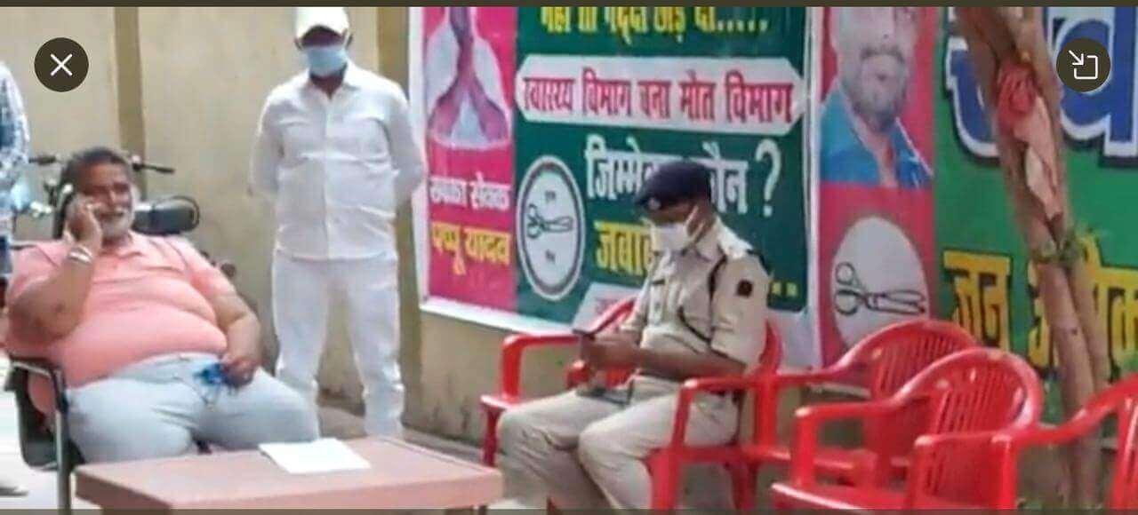 पटना पुलिस ने जन अधिकारी पाार्टी के सुप्रीमो पप्पू यादव को किया गिरफ्तार