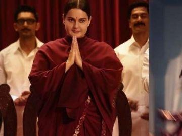 फिल्म में कंगना रनोट जया के रोल में हैं।