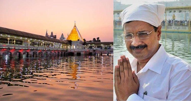शाम 6 बजे देवी तालाब मंदिर में माथा टेकेंगे।
