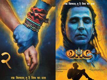 OMG 2 पोस्टर आउट, अक्षय कुमार ने दिखाया अपना महादेव लुक