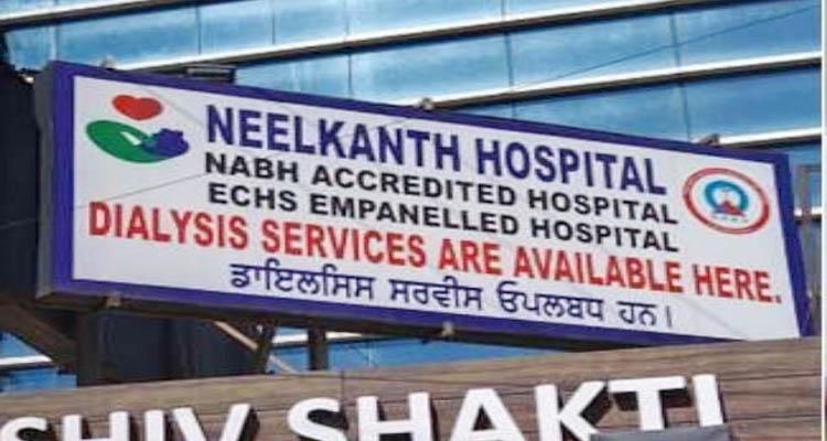 पंजाब में आक्सीजन की कमी ने हालात बिगाड़े: अमृतसर अस्पताल में दम घुटने के कारण छह कोरोना मरीजों की हुई मौत