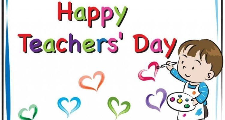 डॉ. सर्वपल्ली राधाकृष्णन के जन्म दिन को शिक्षक दिवस के रूप में मनाया जाता है