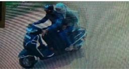 जज की नौकरानी निकली चोर – कहा डांट और प्रताड़ना का बदला लेने के लिए चुरा ली कार