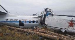 रूस में बड़ा हादसा - प्लेन क्रैश में 16 लोगों की मौत, दोनों पायलट भी मारे गए
