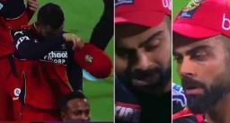 आईपीएल ट्रॉफी जीतने का सपना टूटने पर खूब रोये विराट कोहली, देखें वीडियो