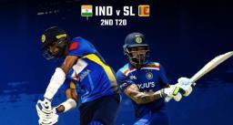 भारत-श्रीलंका के बीच दूसरा टी-20 आज, इन खिलाड़ियों के खेलने पर संशय