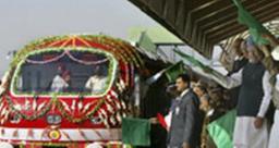 आज के दिन ही जन्नत में दौड़ी पहली रेलगाड़ी, जानिए आज का इतिहास