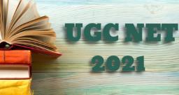 फिर बदली यूजीसी-नेट परीक्षा की तारीख – अब 17 से 25 अक्टूबर नहीं बल्कि इस तारिख से होंगे एग्जाम