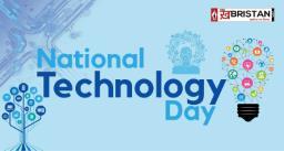 आज है नेशनल टेक्नोलॉजी डे, जानें क्यों खास है आज का दिन