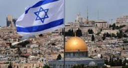 ब्रिटेन के नियंत्रण से स्वतंत्र हुआ इजरायल