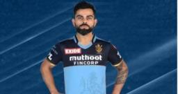 IPL 2021 : पहले मैच में नीली जर्सी पहनेगी RCB, जानिए कारण