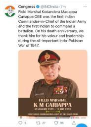 कांग्रेस ने ट्विटर हैंडल से पोस्ट फील्ड मार्शल करिअप्पा की जगह मानेकशॉ की तस्वीर