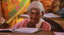मिलिए 105 साल और 98 साल की स्टूडेंट से (karthyayani amma)