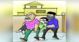 पंजाब में कारोबारी के बेटे का अपहरण, बदमाशों ने मांगी 2 करोड़ की फिरौती