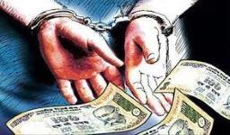 45,000 रुपए रिश्वत लेता पटवारी काबू (Patwari Bribe)