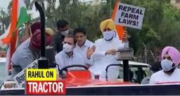 राहुल गाँधी किसानों के समर्थन में ट्रैक्टर चलाकर संसद पहुंचे
