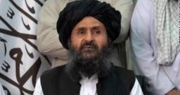 अफगानिस्तान में तालिबान सरकार! मुल्ला अब्दुल गनी बरादर को कमान