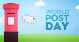 वर्ल्ड पोस्ट डे 2021, 9 अक्टूबर को मनाया जाता है